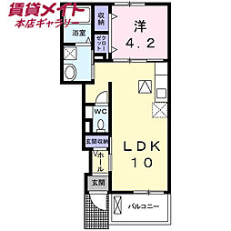 河原田駅 4.7万円