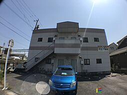 富士コーポ[1階]の外観