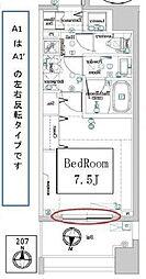 東京都新宿区水道町の賃貸マンションの間取り