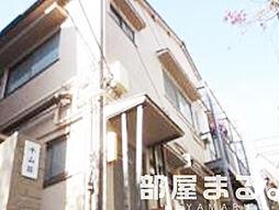 千山荘[2階]の外観