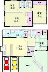 山陽電鉄本線 滝の茶屋駅 徒歩36分