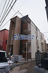 東京都足立区中央本町3丁目の賃貸アパートの外観