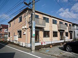 東京都町田市南町田2丁目の賃貸アパートの外観