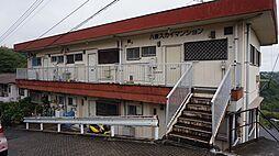 石橋駅 3.6万円