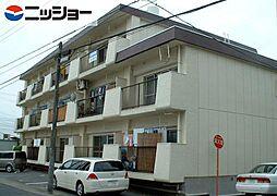 中町田ビル[2階]の外観