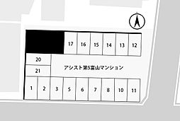 第5富山マンション駐車場