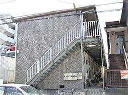 萩野ハイツ[2階]の外観