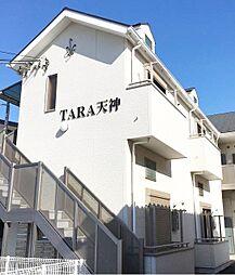 神奈川県藤沢市天神町2の賃貸アパートの外観