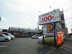 [一戸建] 神奈川県座間市相武台4丁目 の賃貸【神奈川県 / 座間市】の外観