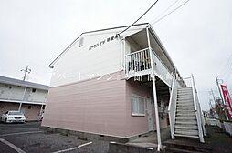 茨城県龍ケ崎市平台2丁目の賃貸アパートの外観