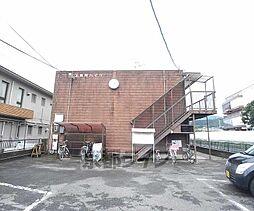 京都府京都市北区上賀茂中ノ河原町の賃貸アパートの外観