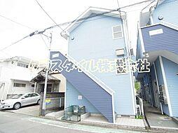 神奈川県相模原市中央区相生1丁目の賃貸アパートの外観