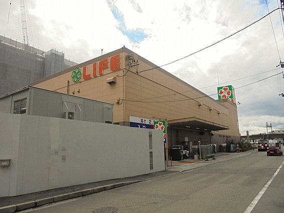 ライフ堺駅前店...