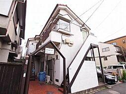 東京都練馬区氷川台4丁目の賃貸アパートの外観