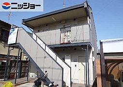 もりごハイツ[1階]の外観