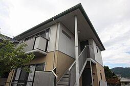 広島県府中市府川町の賃貸アパートの外観