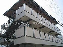 岡山県岡山市中区中納言町の賃貸マンションの外観