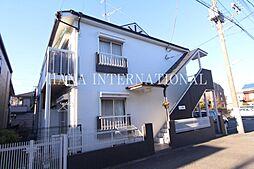 東京都調布市下石原2の賃貸アパートの外観