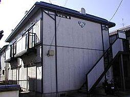 プラム芝[101号室号室]の外観