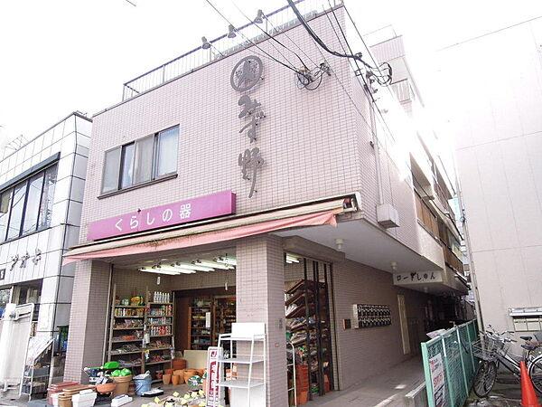 ロードしゅん 4階の賃貸【東京都 / 杉並区】