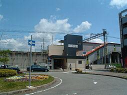 山陽電鉄別府駅