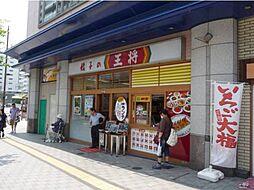 [一戸建] 兵庫県神戸市垂水区坂上4丁目 の賃貸【/】の外観