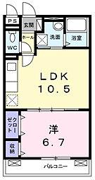 メゾンドミニョン[3階]の間取り
