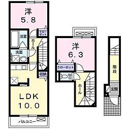 [テラスハウス] 長野県松本市征矢野1丁目 の賃貸【/】の間取り