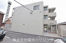 JR日豊本線 隼人駅 徒歩34分の賃貸マンション