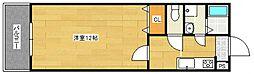 フォーブルハウス中園A[2階]の間取り