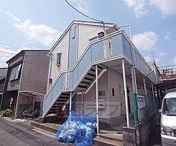 京都府京都市左京区新間之町通二条下る頭町の賃貸アパートの外観