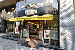 喫茶店・カフェドトールコーヒーショップ天満橋OMMビル店まで2583m