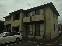 シャーメゾン・ヴェルデ E棟[2階]の外観