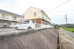 八本松駅 1.7万円