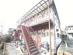 兵庫県神戸市東灘区住吉南町4丁目の賃貸アパートの外観