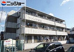 ファイン町田[3階]の外観