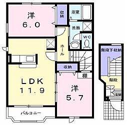 ドミール2002[2階]の間取り