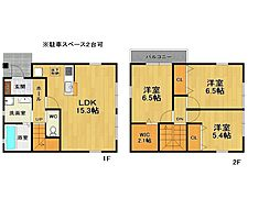 [一戸建] 兵庫県尼崎市武庫之荘5丁目 の賃貸【/】の間取り