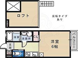 堺市駅 5.0万円
