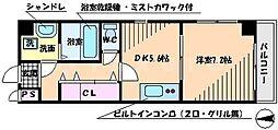 センターポイント吉志部[3階]の間取り