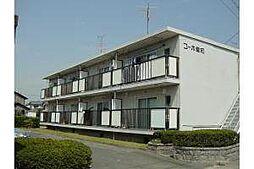 コーポ健和[1階]の外観
