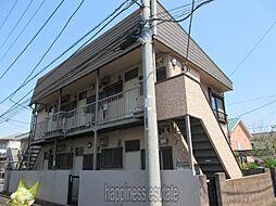 新倉荘[1階]の外観