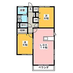 セレノII[1階]の間取り