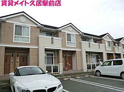 三重県津市西古河町の賃貸アパートの外観