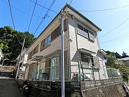 東海道本線 戸塚駅 バス14分 下岡津下車 徒歩5分