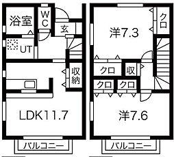 JR左沢線 東金井駅 江俣5丁目下車 徒歩7分の賃貸アパート 1階2LDKの間取り