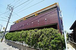 フロットハウス花見[1階]の外観