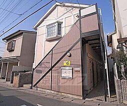 京都府京都市伏見区淀新町の賃貸アパートの外観