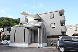 神奈川県横須賀市野比1丁目の賃貸マンションの外観