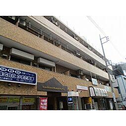ライオンズマンション武蔵小杉第II[4階]の外観